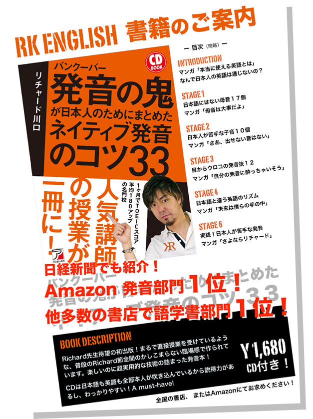 書籍のご案内-サイト用-6271