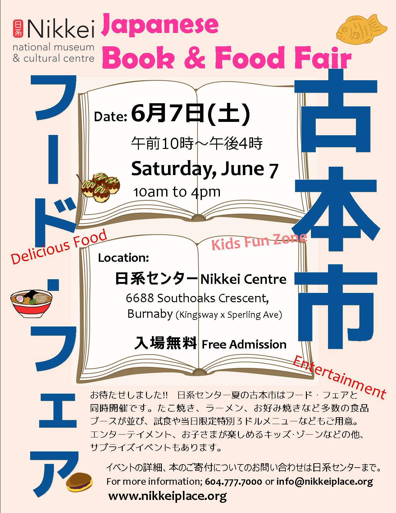 Book Sale_posterJ_Jun2014