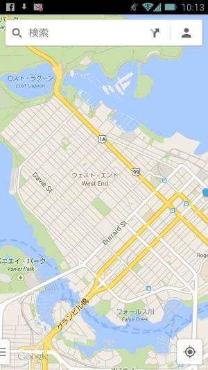 Google maps Vancouver downtown