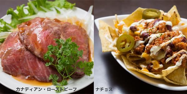Whistler Cafe menu