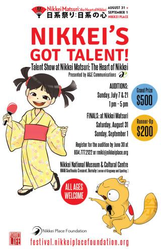Nikkei-Matsuri-Poster-Nikkei-Talent