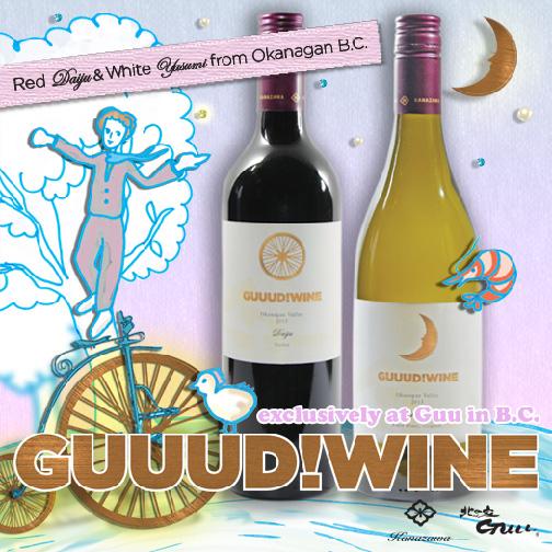 WineSNS2 (1)