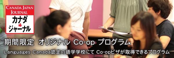 cj_coop