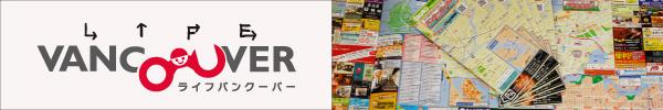 collabo_banner