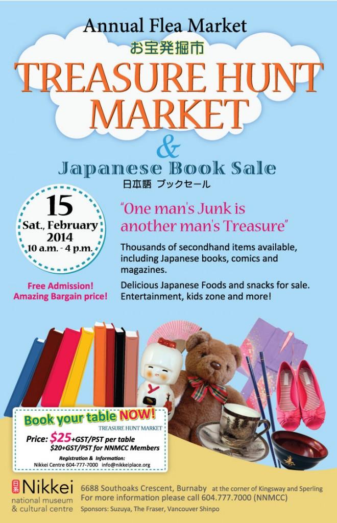 fleamarket_booksale2014-660x1024