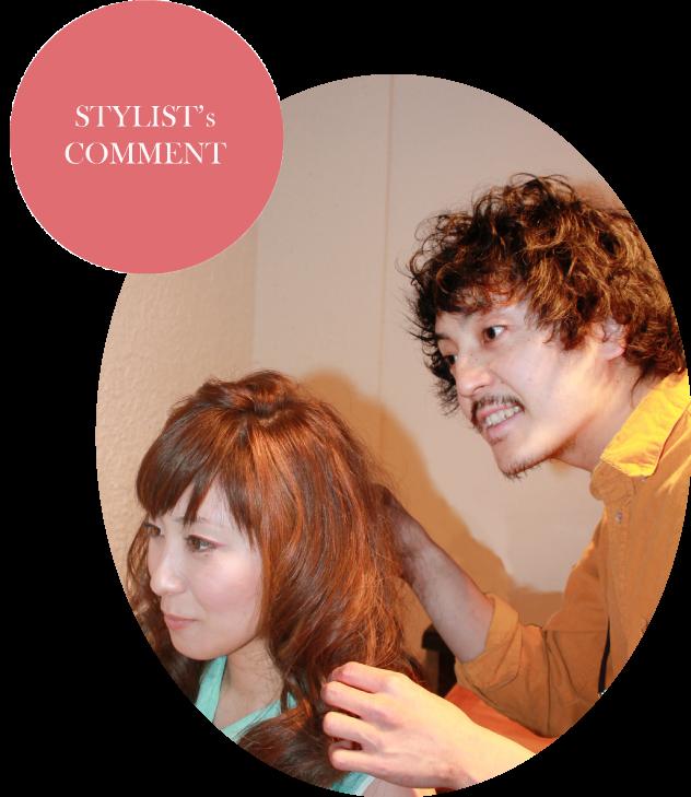 jive-stylist
