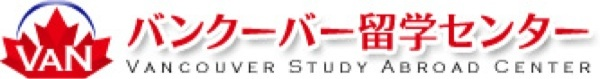 logo-vancouver-study-abroad-center