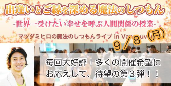 matsudamihiro3_th