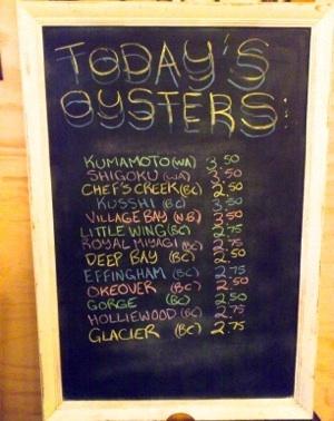 oysterbar-express6