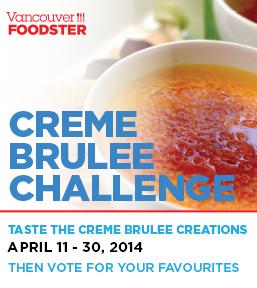 vf_creme_brule_web