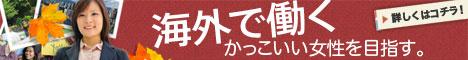 cj-banner
