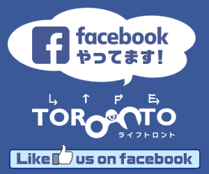 LifeToronto Facebook