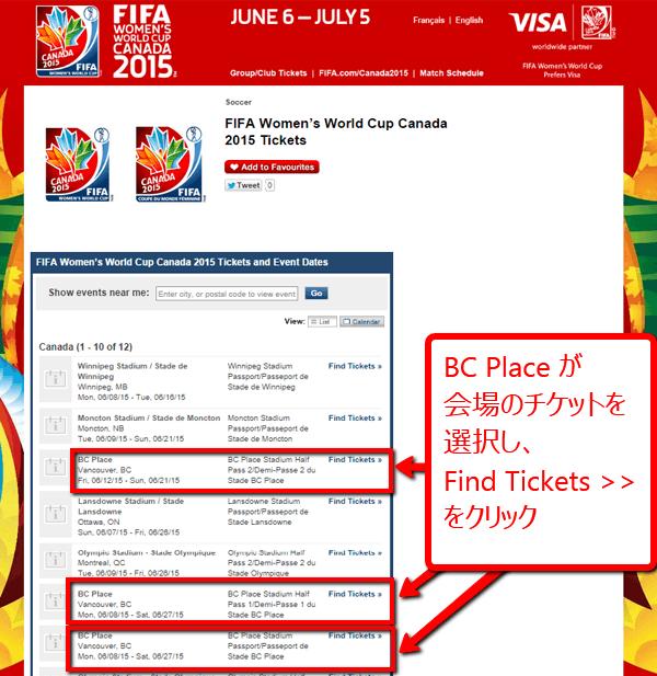 FIFA_Canada_t_02