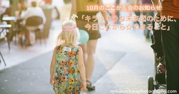 MIKAKO3