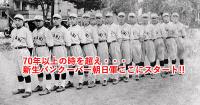 asahi_th3