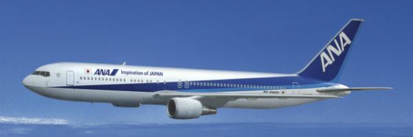 B767-300ER-2-IOJ