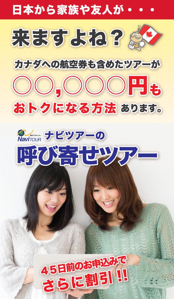 2014Yobiyose_600Banner_mini
