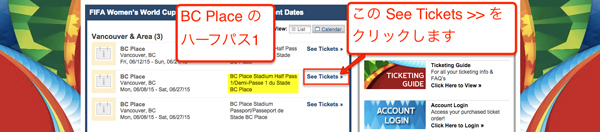 fifatickets02