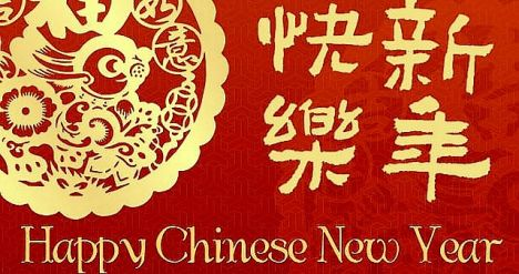 Greeting-Card-for-Chinese-New-Year-20111