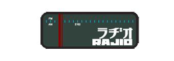 Rajio (ラヂオ)