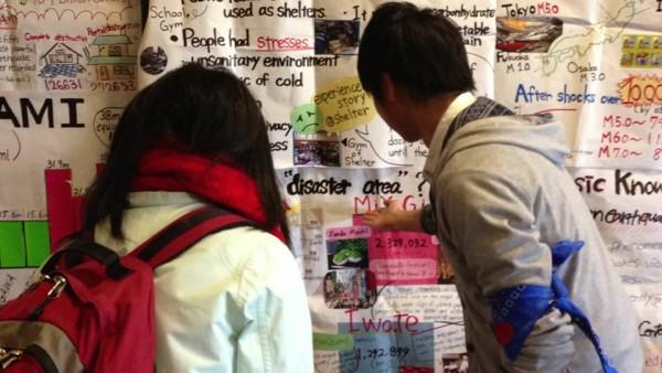 Japan Fair pic2