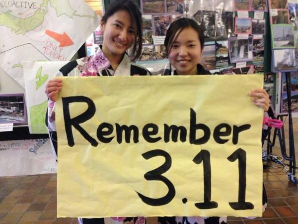 Japan Fair pic4