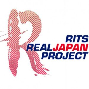 Rits Real Japan Project