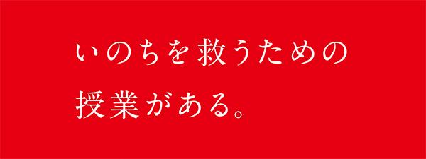 yagaikyukyuhou0410no16