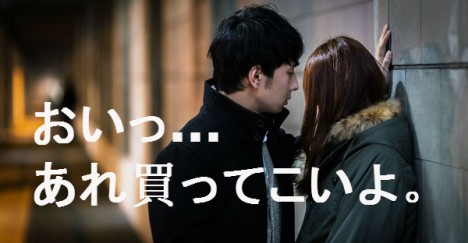 PAK88_koukashitakabedondanjyo20140301499-468x243
