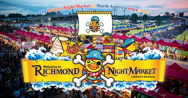 richmondnightmarket リッチモンドサマーナイトマーケット