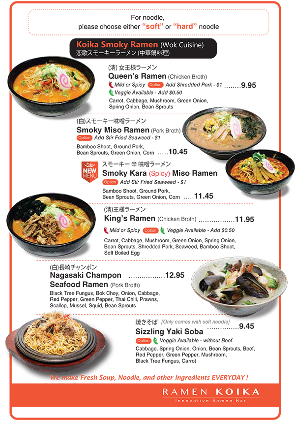 Ramen_Koika_Menu_Apr15-2