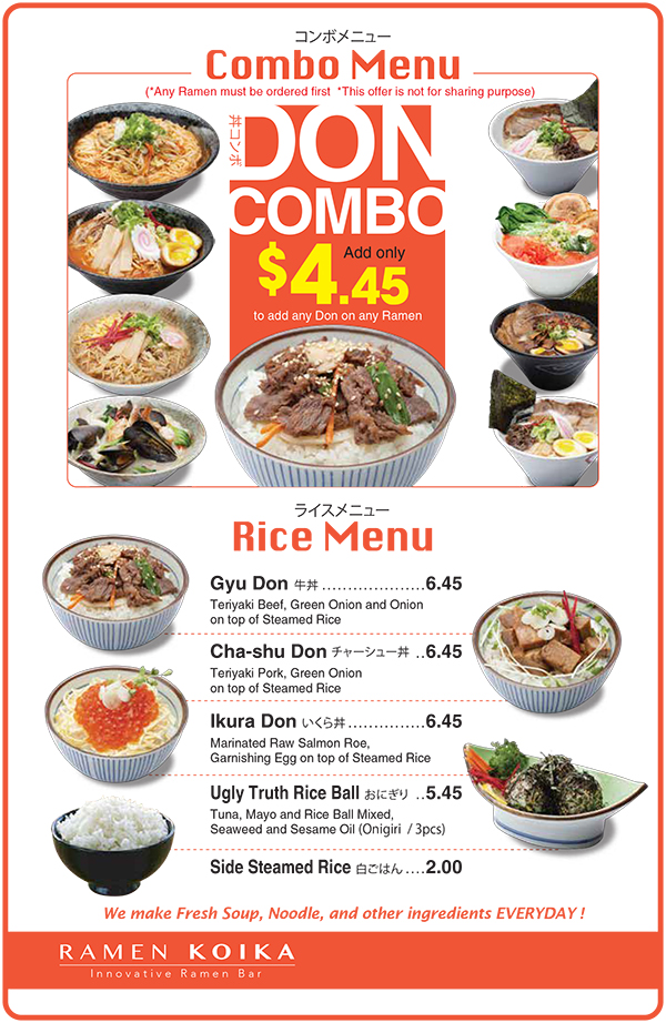 Ramen_Koika_Menu_Apr15-5