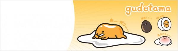 030315-store-category-banner-gudetama-img
