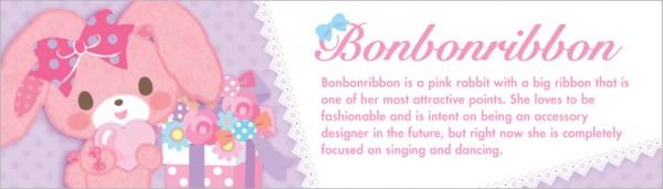 031715-category-bonbonribbon