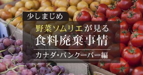 2015-05-14_18-04-00-468x246
