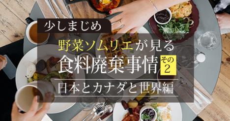 2015-05-19_18-59-28-468x246