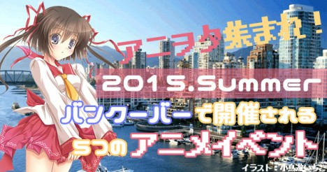 2015-05-19_02-45-38-468x246
