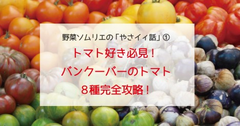 2014-12-23_23-54-38-468x246