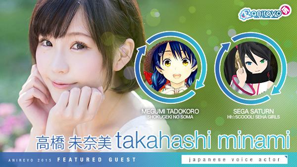 2015-TakahashiMinami-Web