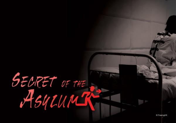Secret of The Asylum Artwork