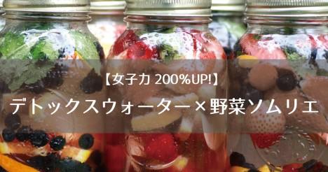 2015-03-03_15-46-35-468x246