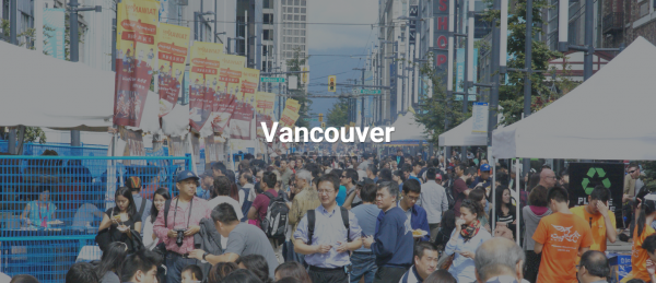 Vancouver   TAIWANfest
