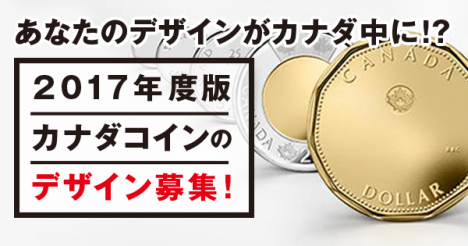 2015-04-09_17-59-52-468x246
