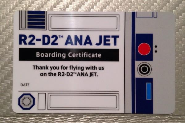 搭乗した方だけに配られる記念搭乗カード