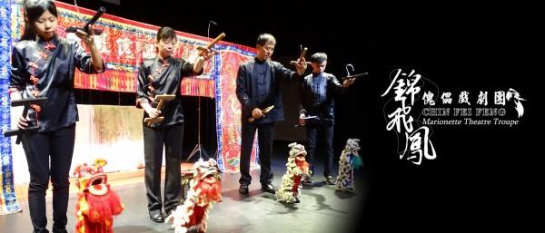 3.The-Spring-Festival-Worlds-Smallest-Lion-Dancers
