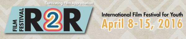 Features   R2R Festival