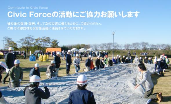 photo_contribution