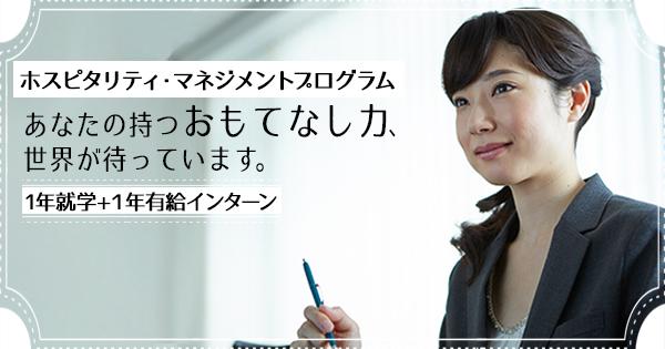 2016-01-05_18-22-32
