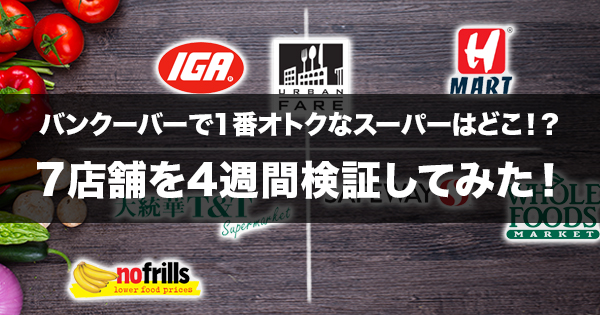 2016-11-15_20-03-53