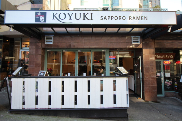 koyuki3